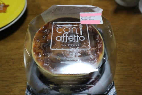 成城石井バスクチーズケーキ